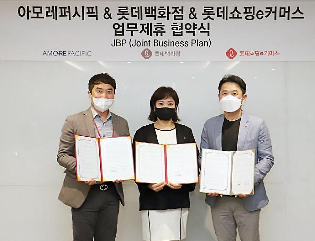 Amore Pacific forges partnership with Lotte Shopping to expand online and offline sales channels