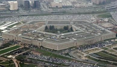 미 국방부, 중국 견제 위해 내년 예산 840조원 책정