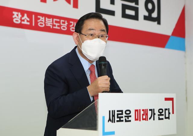 """주호영, 조국 회고록에 """"대한민국을 아집의 사회로 되돌려"""""""