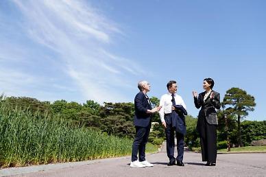 P4G 서울정상회의 내일 개막…'탄소중립 비전' 논의
