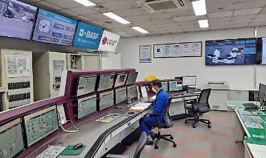 LG유플러스, 한국바스프 안전 스마트팩토리 구축