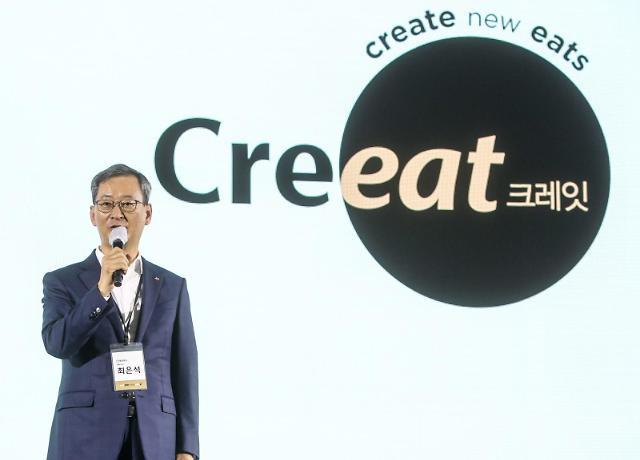 CJ제일제당, B2B사업 강화…신규 브랜드 '크레잇' 론칭
