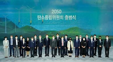 文, 기후변화 글로벌 어젠다 이끈다…오늘 P4G 정상회의 개막