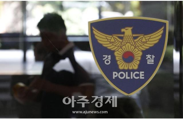 """[로앤피이슈] 고소장 반려하는 경찰...""""처리기준 세워야"""""""