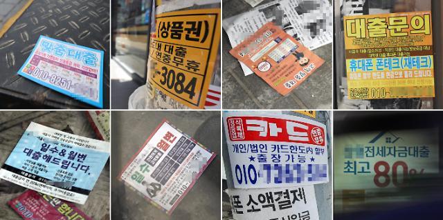 家庭负债规模刷新纪录引担忧 加息浪潮下韩国经济能否幸存?
