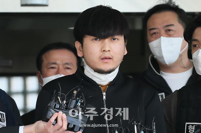[이번주 주요재판] 세모녀 살해 김태현 첫 재판…조주빈 항소심 선고