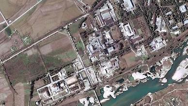 38노스 北영변 핵시설 여전히 가동...연료봉 옮긴 정황은 없어
