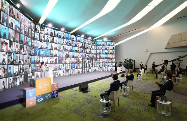 [P4G 정상회의] 세계 지도자 54명, 녹색 회복·탄소 중립 협력에 한 목소리