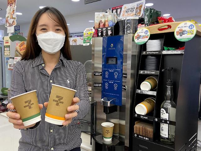세븐일레븐, 커피컵 친환경 소재로 바꾼다