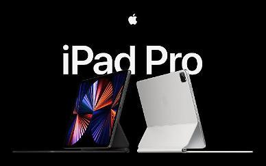 5G 적용 노트북급 태블릿 온다…SKT, 아이패드 프로 5세대 출시