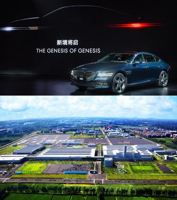 新加坡公司接盘LG双子座大厦 现代SK接连抛售在华资产
