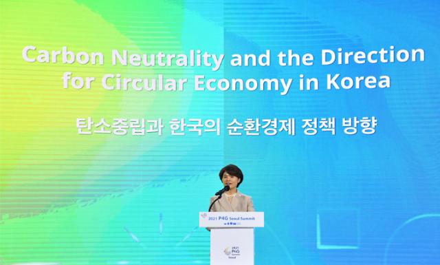 """P4G 순환경제 세션...""""폐기물 배출 없는 순환경제 해법 논의"""""""