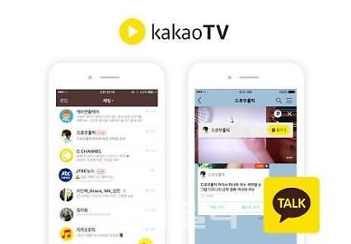 Kakao to shut down personal streaming services profit-making system