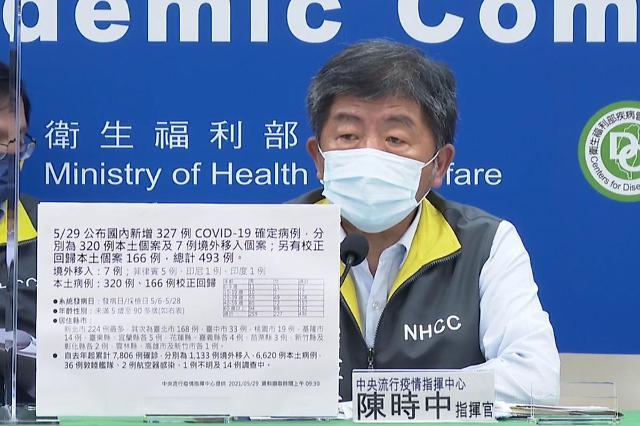 [NNA] 타이완 정부, 백신 수입은 중앙이 주도로 입장 바꿔