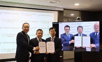 Toyotas trading arm partners with S. Korean copper foil maker to set up joint venture in North America