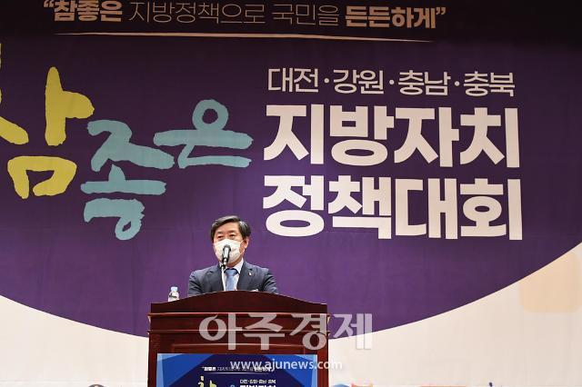 황명선 논산시장, 참좋은 지방자치 정책대회에서 전국 최초 학대신고대응센터 선보여