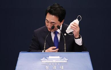 """박수현 靑 소통수석 """"국민 눈높이 생각…국민 가슴에 귀 갖다 대야"""""""