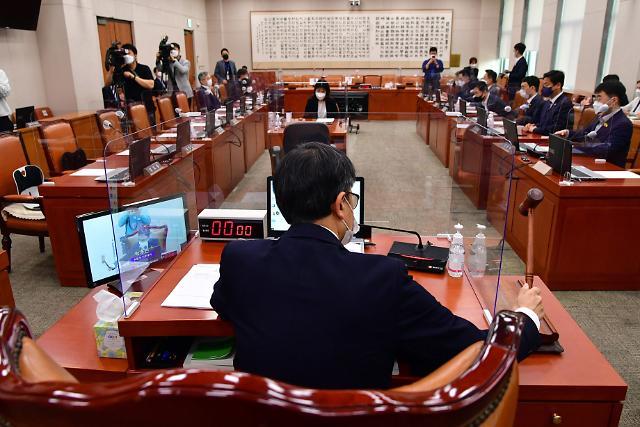 문 대통령, 김오수 검찰총장 임명안 재가…33번째 '野 패싱' 인사