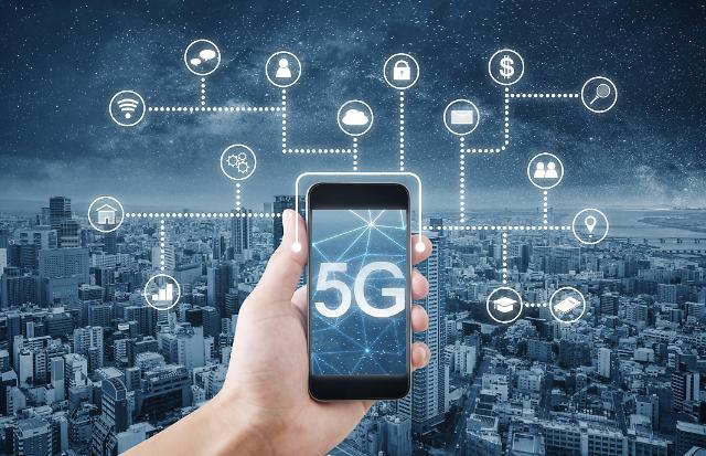 5G 가입자 1500만명 돌파…상용화 2년만