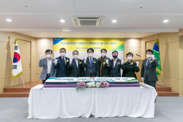손병환 농협금융 회장, 디지털 현장경영 나선다…농협캐피탈 첫 방문