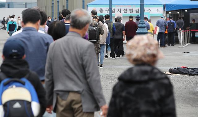 韩国新增459例新冠确诊病例 累计140799例