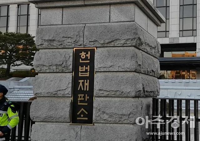 """헌재 """"국민참여재판 배심원 나이 만20세 이상은 합헌"""""""
