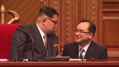 북한, 김정은 아래 공식 2인자 자리 신설...조용원 유력