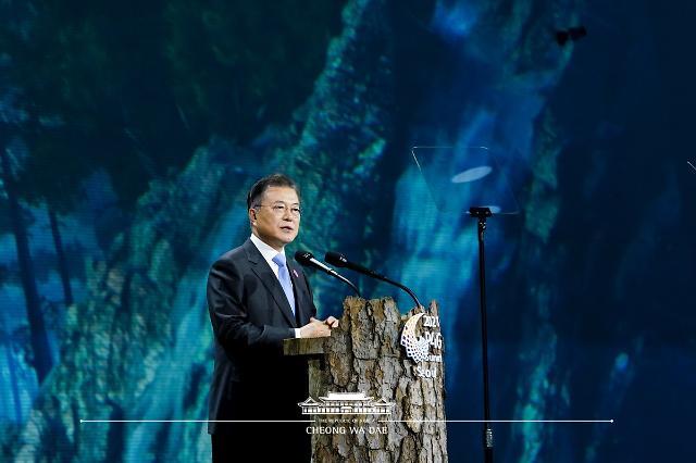 [NNA] 文 대통령, 2023년 기후변화 당사국 총회 유치 표명