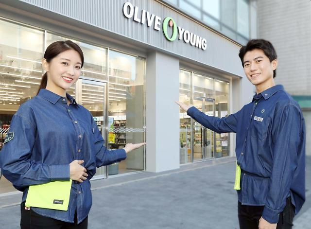 CJs cosmetics retail wing starts Japanese service through online shopping mall