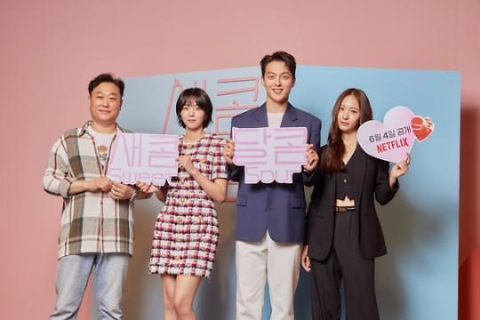 [종합] 장기용·채수빈·정수정 새콤달콤, 달콤쌉싸름한 현실 연애