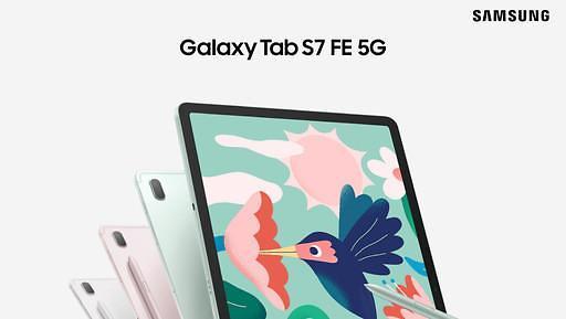 三星电子为抢占平板电脑市场 Galaxy Tab家族再添新成员
