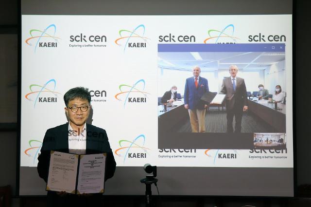 KAERI verifies low enriched uranium fuel at Belgian high-performance nuke reactor