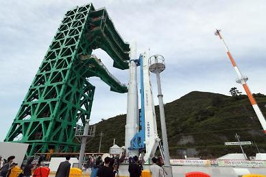 New launchpad for S. Koreas space rocket put into final testing at state space center