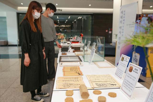 대구카톨릭대학, 5천년 매체 역사 한눈에···대구가톨릭대, '매체의 역사 전시전' 개최