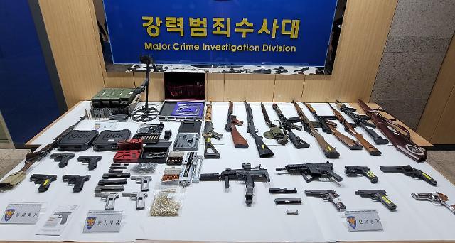 [포토] 부산경찰청 강력범죄수사대가 압수한 불법 총기