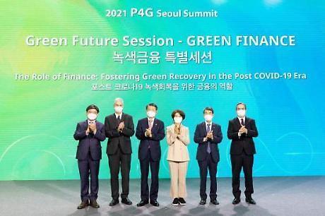 [확산하는 지속가능금융] 녹색분류 체계·녹색금융 촉진법...인프라 추진