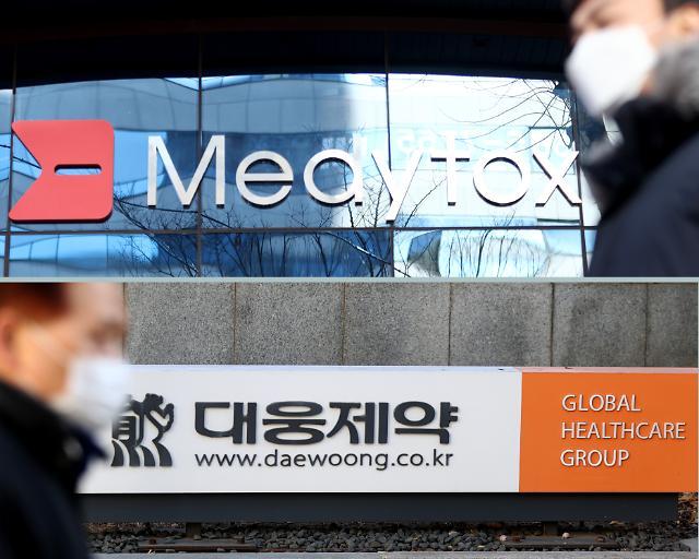 [보톡스 잔혹사] 국내 소송·美FDA 조사 요청·금감원 고발…잔혹사 2막 열려