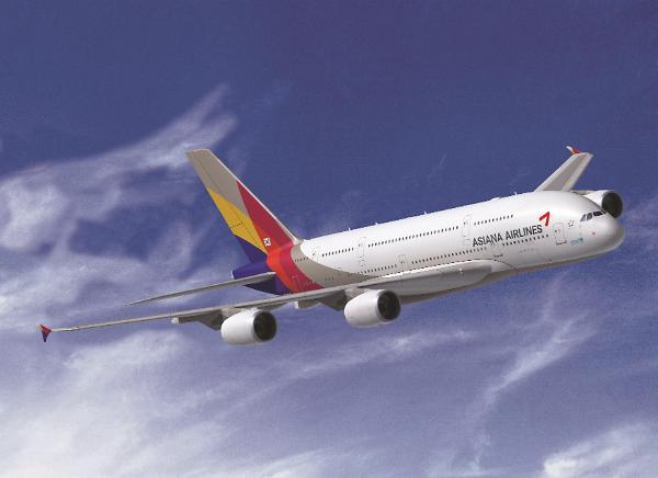 국제선 운항 재개 기대감에 항공주 오름세