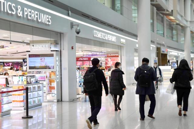 韩免税店4月销售额近90亿元 创疫情来新高