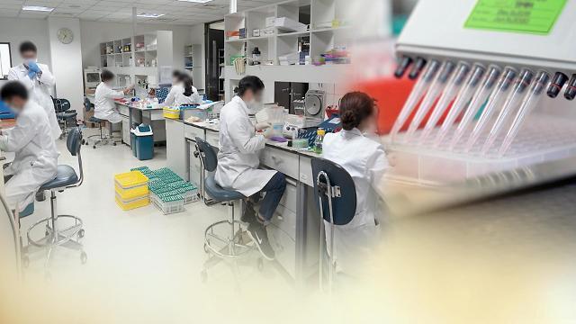 韩药企积极投入力量生产研发国产mRNA疫苗