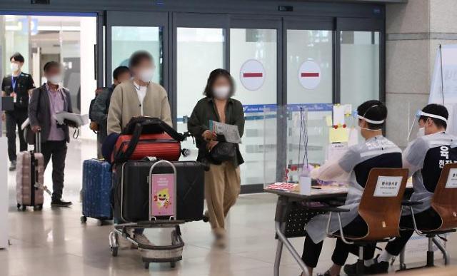 距离出境游还有多远? 韩多家航司申请恢复国际线运航