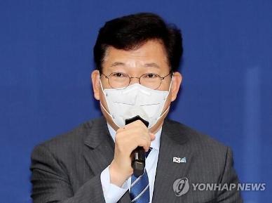 """이재용 언급한 송영길 """"사면권 대통령 고유 권한"""""""