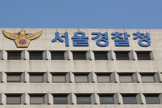 경찰 故손정민 사건에 서울경찰청장 연루 가짜뉴스 내사