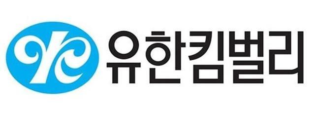 유한킴벌리, 주3일 재택 근무에 유급 백신 휴가도 준다