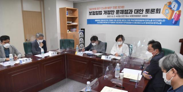 손보험 청구 간소화 진보단체 반대 표명…개인정보 유출 우려