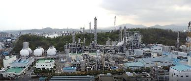 Taekwang Industrial sets up acrylonitrile joint venture with LG Chem