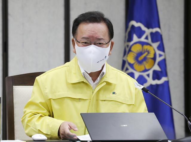 """[속보] 김부겸 """"부동산 투기 관련 공직자 20명 구속, 529명 검찰 송치"""""""