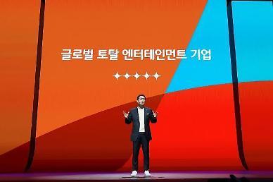 """IPTV3사, CJ ENM에 """"프로그램 사용료 인상 요구가 글로벌 확산 전략인가"""""""