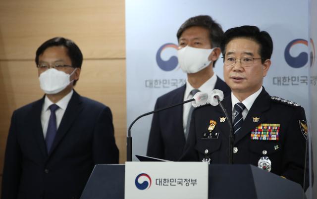 검·경 부동산 투기사범 34명 구속…국회의원 13명 수사