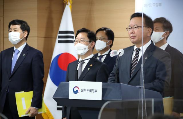 정부, 부동산 투기사범 34명 구속 908억원 추징…국회의원·지자체장 수사 중